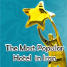 """ Parsian Azadi Hotel, The Most Popular Hotel in Iran by The Peoples Choice """
